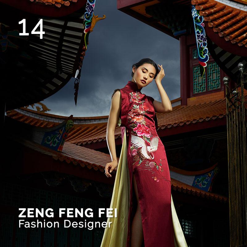 Glamour Affair Vision N.1 | 2019-01 - ZENG FENG FEI Fashion Designer - pag. 14