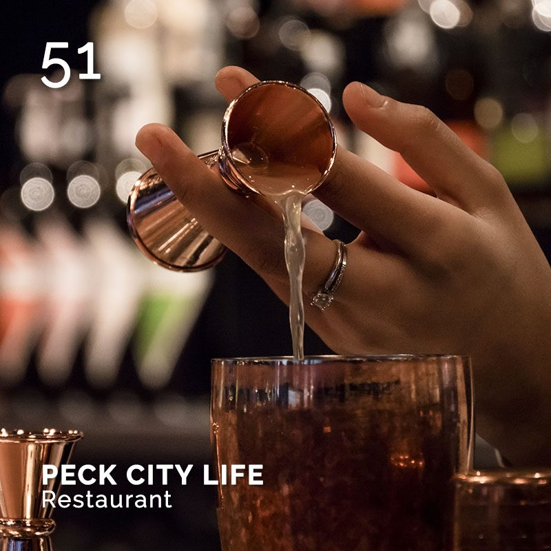 Glamour Affair Vision N.1 | 2019-01 - PECK CITY LIFE Restaurant - pag. 51