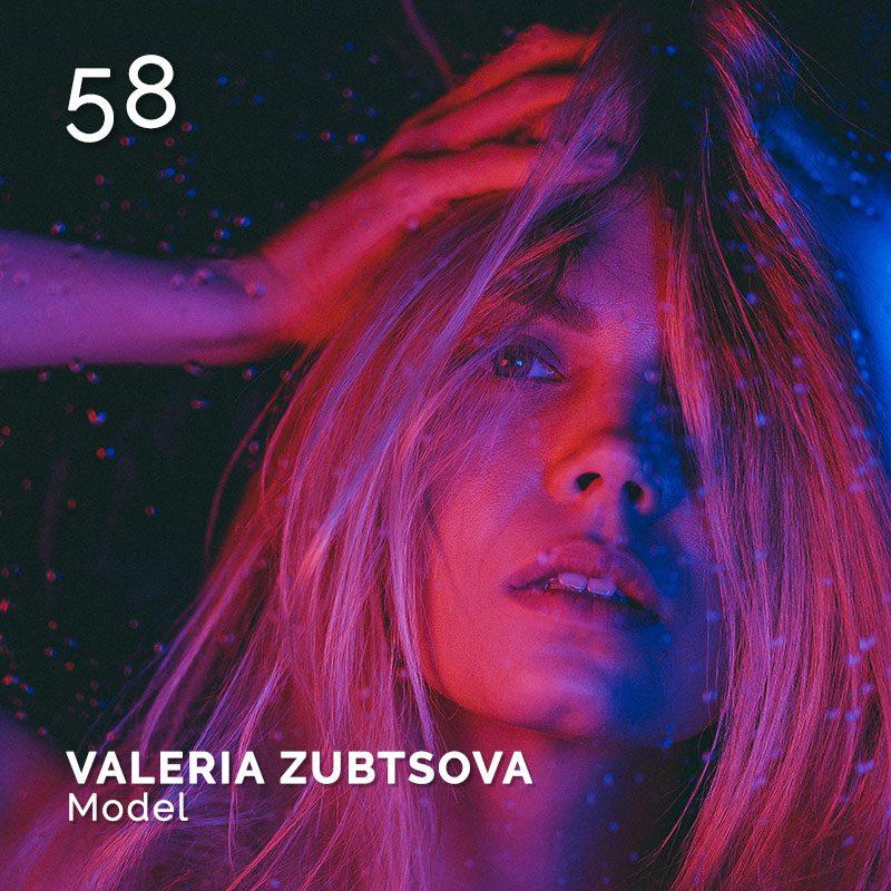 Glamour Affair Vision N.1 | 2019-01 - VALERIA ZUBTSOVA Model - pag. 58